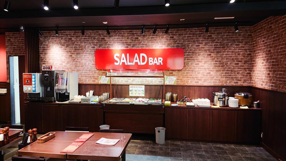 みんなdeステーキ富山店サラダバー