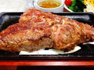 いけいけステーキ
